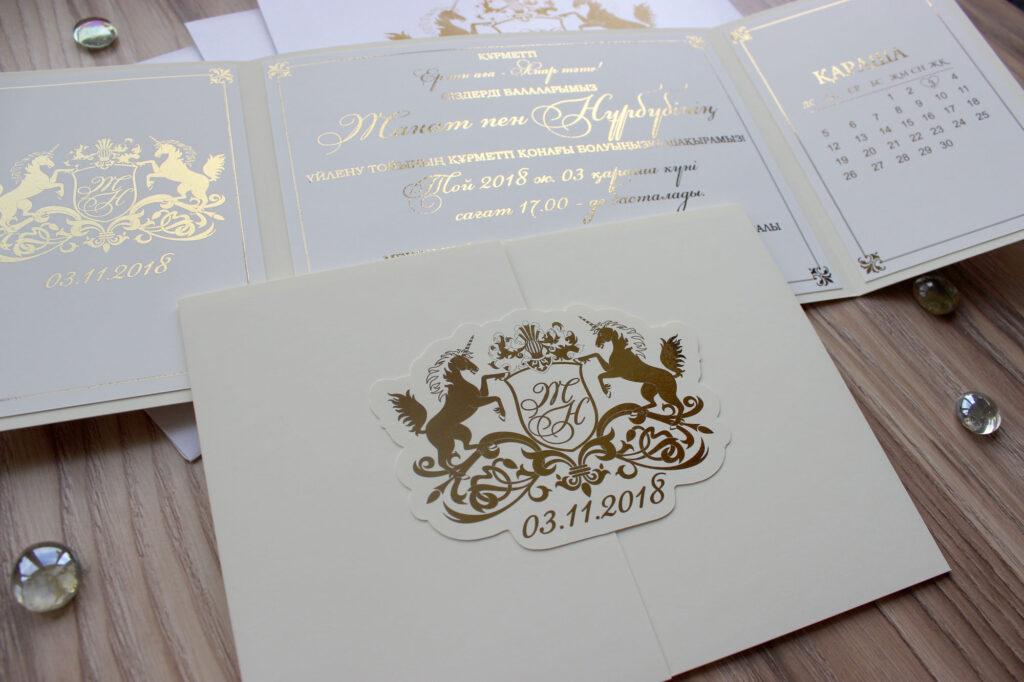 Свадебные пригласительные с золотом