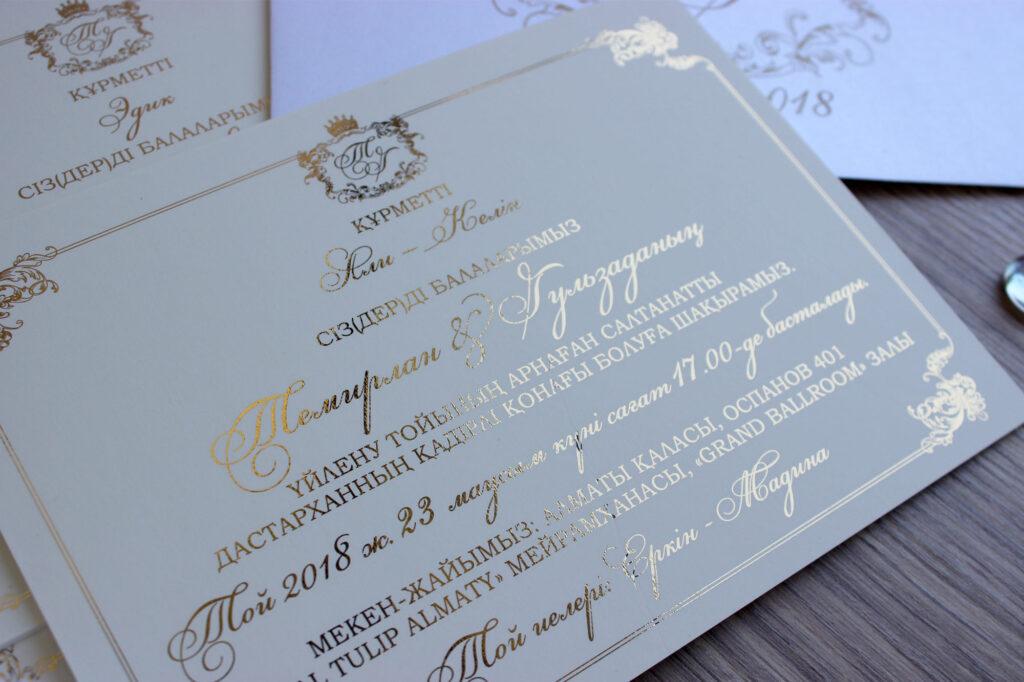 свадебные пригласительные в конверте с золочением