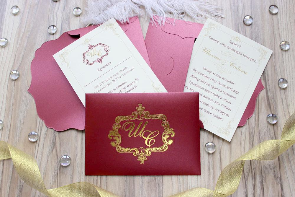 пригласительные свадебные в конверте с тиснением