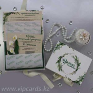 Подарочные сертификаты с цветами