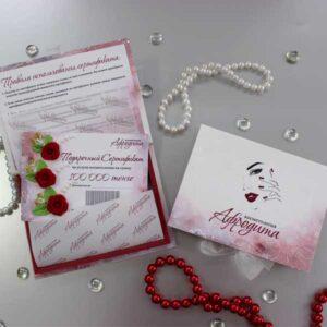 Подарочные сертификаты с розами