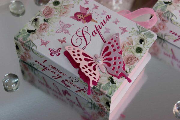 B1934 бонбоньерка книжечка с бабочкой