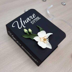 бонбоньерки книжечки с орхидеей